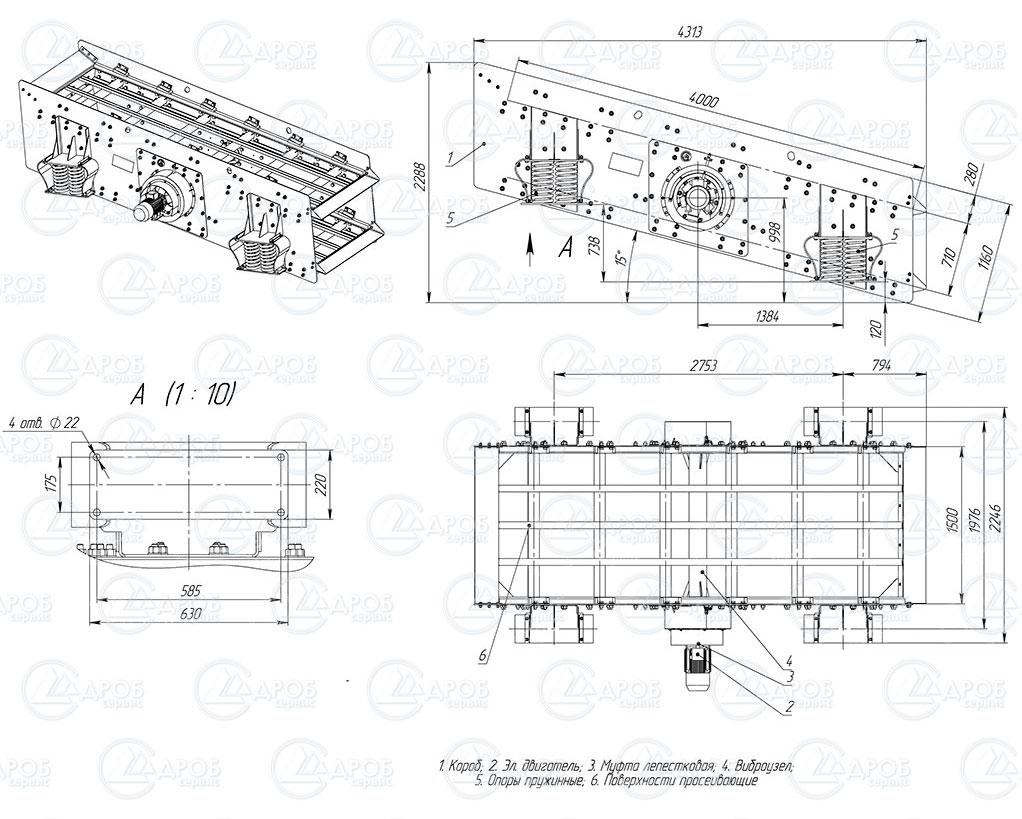 Производство грохот гил-42, классификатор щековая дробилка чертеж в Магнитогорск