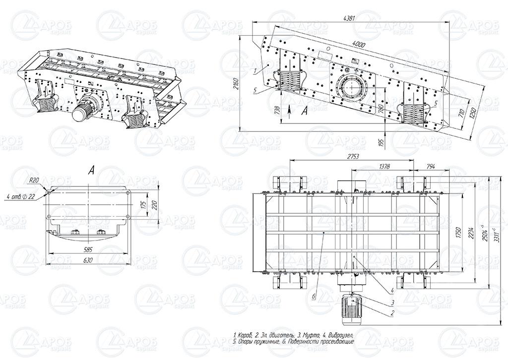 Грохот гит-52 характеристика характеристика грохота гил-42