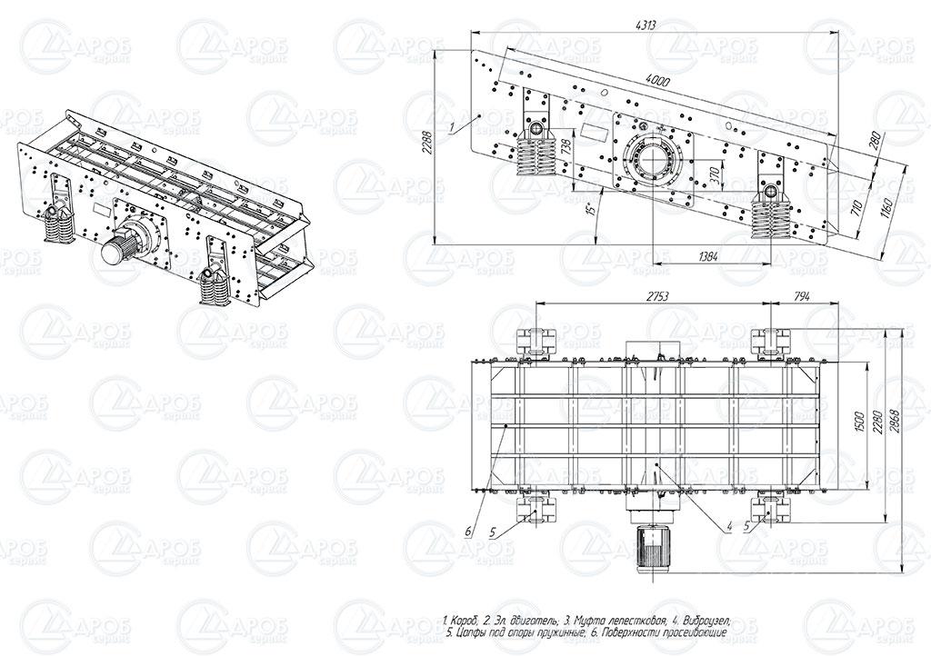 Грохот гил-42 технические данные дробильный комплекс для мраморной крошки